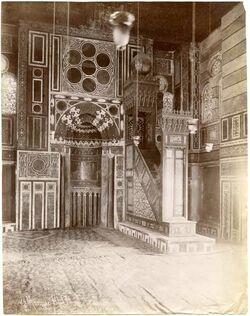 Fotografie Mosquée El Bordeni (Sanctuaire) [Kairo]