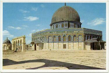 Postkarte Jerusalem. Der Felsendom (Kubbet-es-Sachra) von Südwesten
