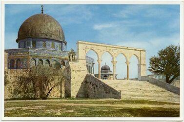Postkarte Jerusalem. Der Felsendom von Süden
