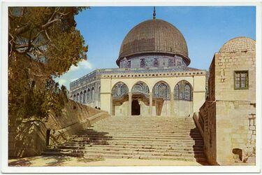 Postkarte Jerusalem. Der Felsendom von Westen