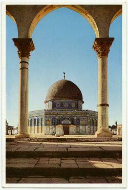 Postkarte Jerusalem. Der Felsendom von Norden