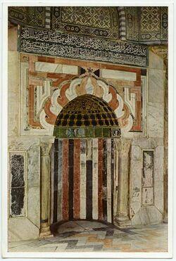 Postkarte Jerusalem. Gebetsnische im Kettendom