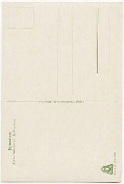 GDIs02257; Postkarte; Jerusalem. Gebetsnische im Kettendom, Bestand von rund 60, teils losen, teils zu Lieferungen zusammengefassten Farbpostkarten [GDIs02249-2317]