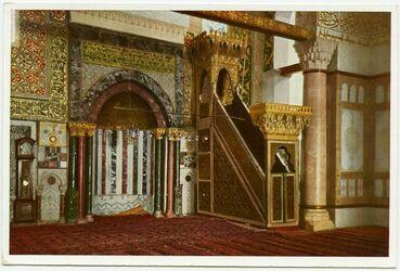 Postkarte Jerusalem. Die Aksa Moschee, Gebetsnische und Mimbar (Kanzel)