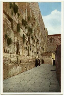 Postkarte Jerusalem. Die Klagemauer der Juden