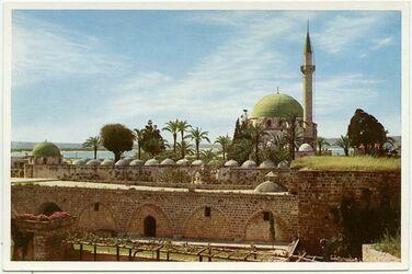 Postkarte Akka [Akko]. Die von Dschezzar Pascha erbaute Moschee