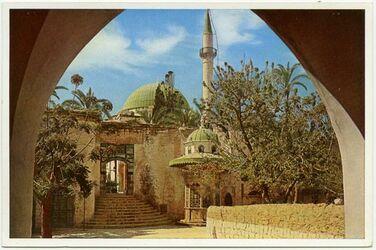 Postkarte Akka [Akko]. Die von Dschezzar Pascha erbaute Moschee, Haupteingang