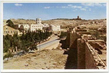 Postkarte Jerusalem. The Museum. Le Musée. Das Museum