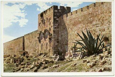 Postkarte Jerusalem. The Golden Gate. La Porte Dorée. Das Goldene Tor