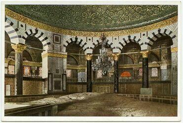 Postkarte Jerusalem. Dome of the Rock, Interior. Coupole du Rocher, Intérieur. Felsendom, Inneres