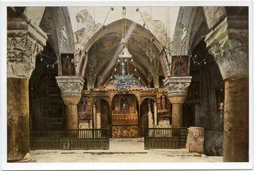 Postkarte Jerusalem. Church of the Holy Sepulchre, Stone of Unction. Eglise du St. Sépulchre, Pierre de L