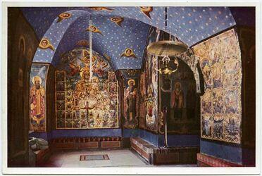 Postkarte The Monastery of Mar Saba, Narthex. Le Convent de Mar Saba, Narthex. Kloster Mar Saba, Vorraum der Kirche