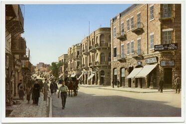 Postkarte Jerusalem. The Jaffastreet. La Rue de Jaffa. Die Jaffastraße