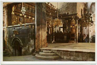Postkarte Bethlehem - Bethléem. Church of the Nativity. (at the left Entrance leading to the Grotto of Nativity). Eglise de la Nativité (à gauhe l