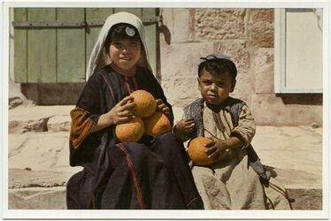 Postkarte Jerusalem. Children with Palestine Oranges. Enfants avec Oranges de Palestine. Kinder mit Palästina-Orangen
