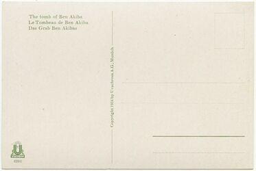 GDIs02308; Postkarte; The tomb of Ben Akiba. Le Tombeau de Ben Akiba. Das Grab Ben Akibas, Bestand von rund 60, teils losen, teils zu Lieferungen zusammengefassten Farbpostkarten [GDIs02249-2317]