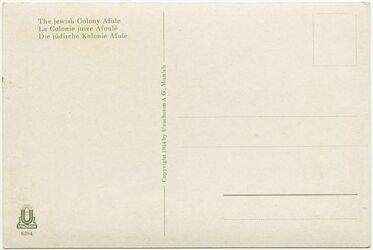 GDIs02309; Postkarte; The jewish Colony Afule. La Colonie juive Afoulé. Die jüdische Kolonie Afule, Bestand von rund 60, teils losen, teils zu Lieferungen zusammengefassten Farbpostkarten [GDIs02249-2317]