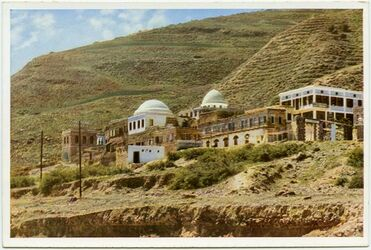 Postkarte Tiberias. The Tomb of the Rabbi Meir at the hot springs. Le Tombeau du Rabbi Meir chez les sources chaudes. Das Grab des Rabbi Meir bei den heißen Quellen