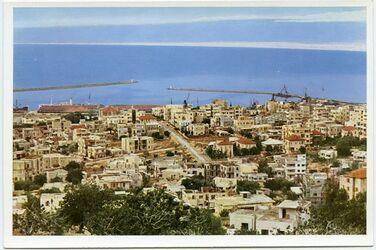 Postkarte Haifa