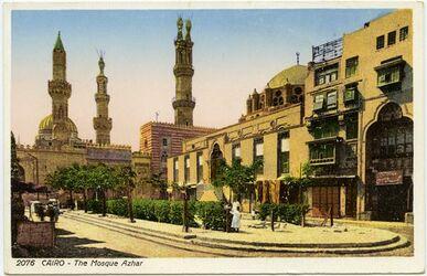 Postkarte Cairo [Kario] - The Mosque Azhar