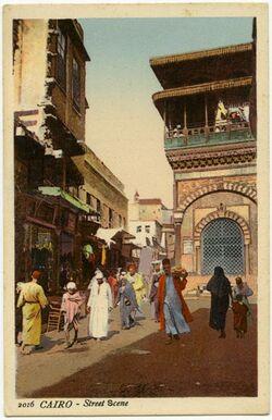 Postkarte Cairo [Kairo] - Street Scene
