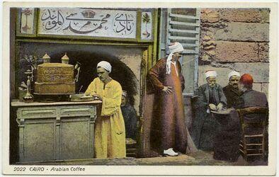 Postkarte Cairo [Kairo] - Arabian Coffee