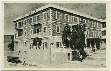 Postkarte Tiberias - Hotel Tiberias