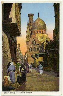 Postkarte Cairo [Kairo] - The Blue Mosque