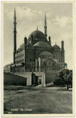 Postkarte Cairo [Kairo] - The Citadel