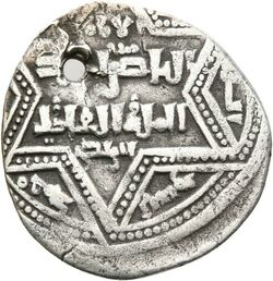 Münze Titel, Kreuzfahrer: Imitation des az-Zahir Ghazi von Aleppo