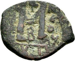 Münze Münze, Byzanz: Constans II.