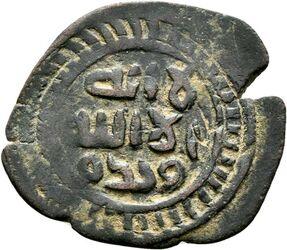 Münze Münze, Umayyaden (anonym)