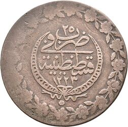 Münze Münze, Mahmud II. bin