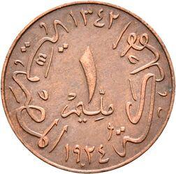 Münze Münze, 1 millim [?], Fu