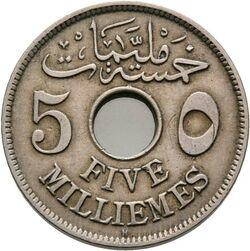 Münze Münze, Ägypten: Sultan Hussein Kamil