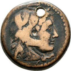 Münze Münze, Ptolemäer: Ptolemaios II.