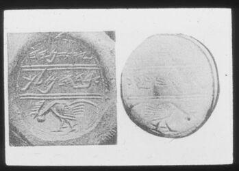 Glasplattendia Tell en-nasbe, Siegel des Jaasanjahu