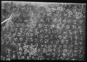 Glasplattendia Inschrift aus Gebal [Byblos] mit Pseudohieroglyphen