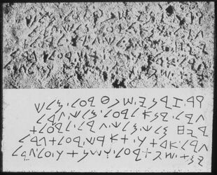 Glasplattendia Inschrift des Sefat-baal von Byblos (um 890 v.Chr.)