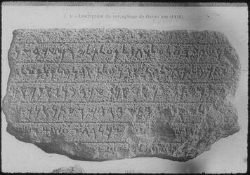 Glasplattendia Inschriftenfragment vom Grab eines Sohnes des Safatbaal von Byblos (um 850 v. Chr.)