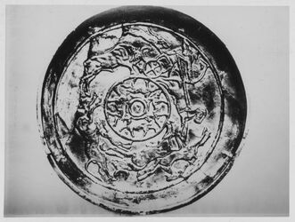 Glasplattendia Goldteller aus Ras Schamra (Mand.) [Ras esch-schamra]