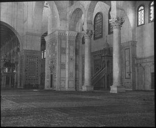 Glasplattendia Omajadenmoschee in Damaskus