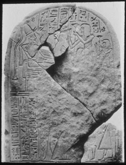 Glasplattendia Ras Schamra [Ras esch-schamra], Ägypt. Stele f. Baal-Zapun