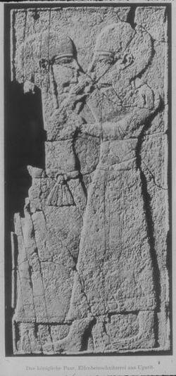 Glasplattendia Ugarit, Das Königliche Paar. Elfenbeinschnitzerei [Ras esch-schamra]