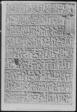 Glasplattendia Karkemisch, Inschrift d. Königs Araras