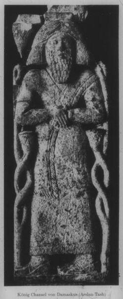 Glasplattendia Paris, Louvre, König Hasael v. Damaskus (aus Arslan-Tash), 9. Jhd.