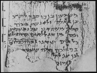 Glasplattendia Brief des Simon bar Kokheba aus Al Muraba