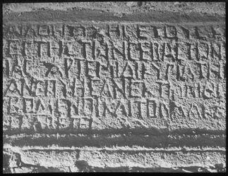 Glasplattendia Griechische Inschrift, Geras [Gerasa]