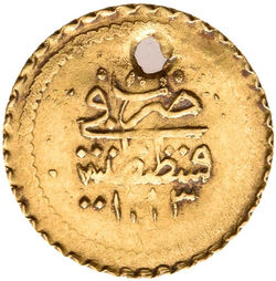 Münze Münze, Sultan Mahmud II.