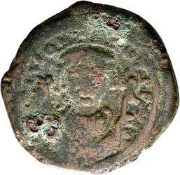 Münze Münze, Byzanz: Tiberius II. Constantinus